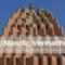 sai-mandir-vennached-by-sea-pororotherm-bricks-wienerberger