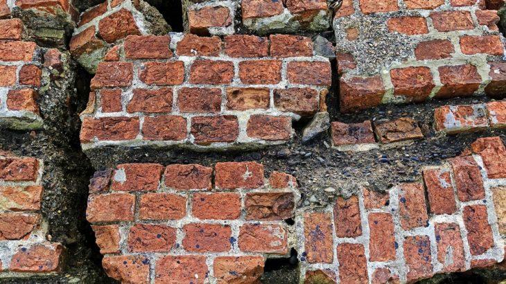earthquake proof buildings, earthquake resistant, building structures, earthquake resistant buildings