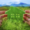 IGBC, IGBC Green Homes, Indian Green Building Council, IGBC Green Homes Ratings